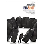 ESPN Films 30 for 30: Big Shot DVD